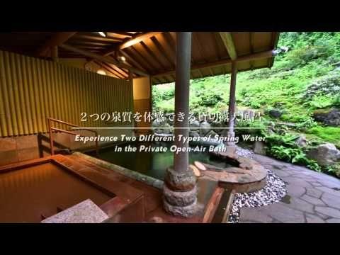 Arima Onsen Ryokan Taketoritei Maruyama [Official Homepage]