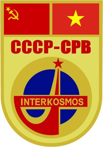 File:Soyuz37 patch.png