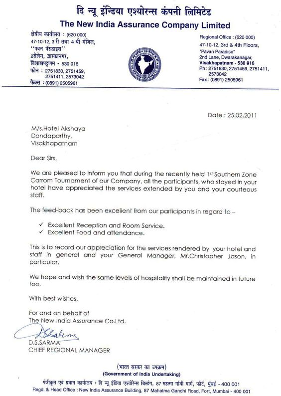 Letter of Appreciation  Hotel Akshaya Letter of Appreciation - fresh undertaking letter format for company