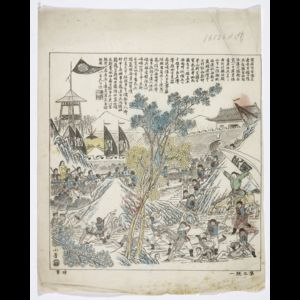 客有自台南来者告奉訪曰倭兵自踞台北府。。。(時事)