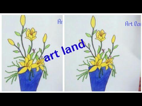 رسم جميل زهرة ليلى الصفراء في مزهرية رسم آناء للزهور الأصفر Beautiful Yellow Lilly In Vase Drawing Youtube Beautiful Vase La Art Vase
