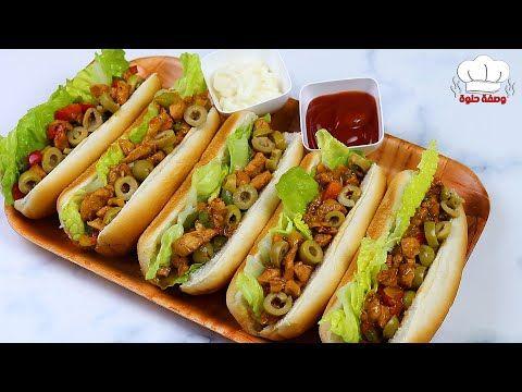 Pin On Sandwichs Et Cie