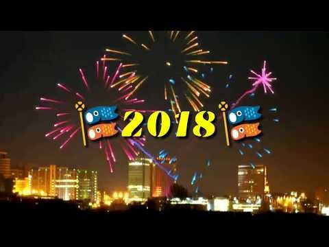 Happy New Year 2018 Best 3d Countdown Wishes Videowhatsapp