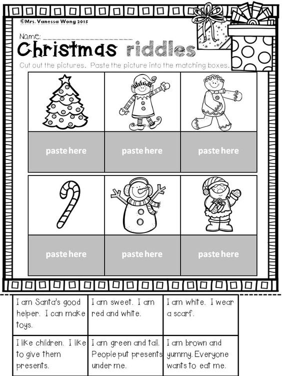 christmas math and literacy no prep kindergarten christmas riddles kindergarten and. Black Bedroom Furniture Sets. Home Design Ideas