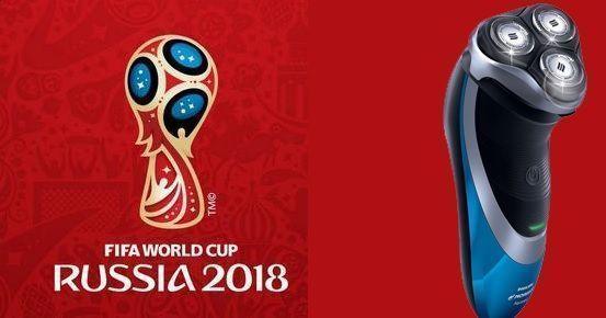 Zabawne memy mundialu w Rosji 2018 • Logo mistrzostw świata podobne do golarki • Śmieszne zdjęcia na FunFootball • Wejdź i zobacz >>