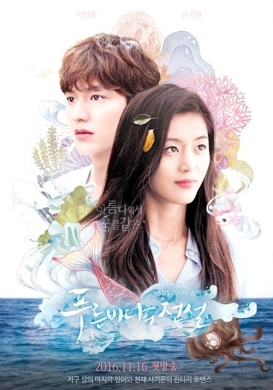 Romance Korean Dramas To Melt Your Heart In 2020 Legend Of The