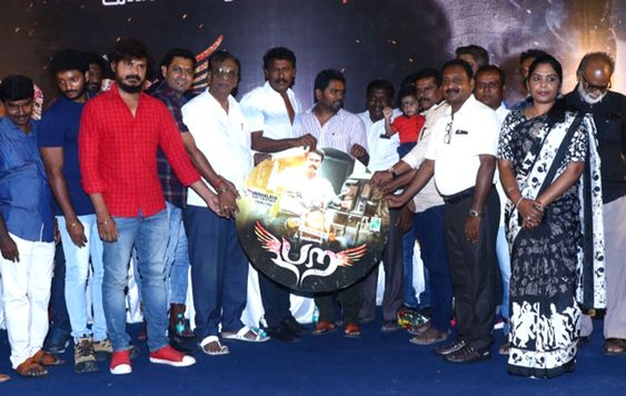 Director Pa Ranjith Launched Para Movie Audio
