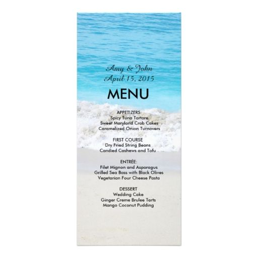 Beach wedding menu beach1 full color rack card