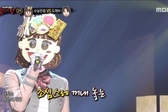"""Main Vocalist Of Girl Group With Many Hit Songs Under Their Belt Wows On """"The King Of Mask Singer"""""""