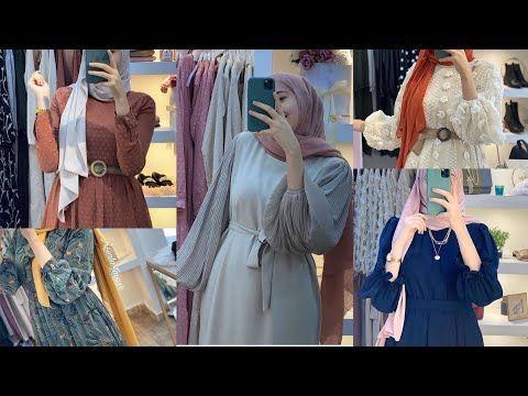 ملابس للبنات المحجبات 2020 فساتين صيفية موضة بنات 2020 فساتين 2020 ملابس العيد للبنات Youtube