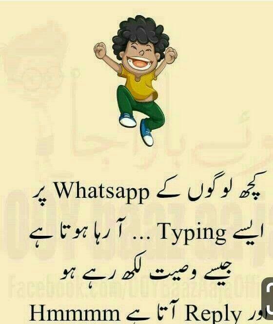 Pin By Tarannum Khan On Funny Jokes Fun Quotes Funny Some Funny Jokes Cute Funny Quotes