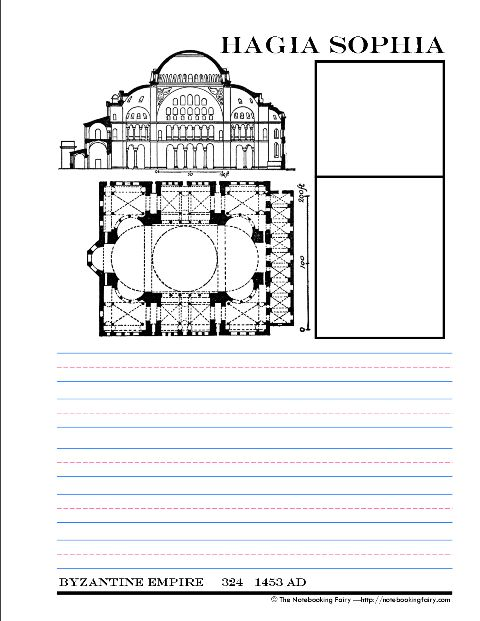 hagia sophia notebooking pages from byzantine empire home school history. Black Bedroom Furniture Sets. Home Design Ideas