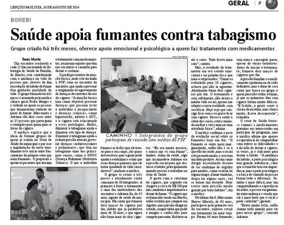 TRABALHO E COMPETÊNCIA... PARABÉNS A TODOS DO SETOR DE SAÚDE!!