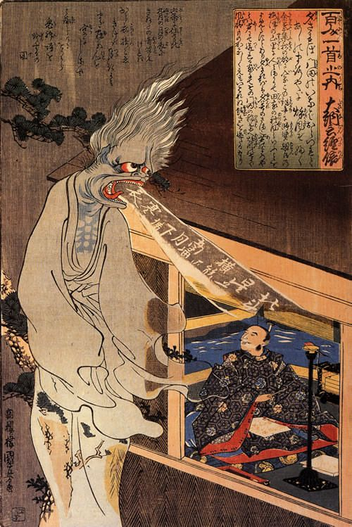 (Image of ukiyo-e master Utagawa Kuniyoshi-end of the Edo period) in Dainagon through trust Zhi Hyakunin