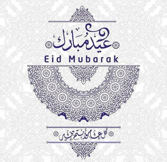 Best Happy Bakrid August 22 2018 Wishes Eid Al Adha Mubarak Hd Images 10048 Bakrid Eid Eidaladha Eid Eid Eid Greetings Eid Mubarak Greetings