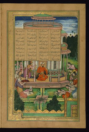 Five poems (quintet), The princesses of the seven pavilions bow in homage to Bahrām Gūr, Walters Manuscript W.624, fol. 182b | by Walters Art Museum Illuminated Manuscripts
