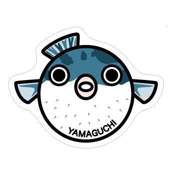 gotochi postcard yamaguchi fugu