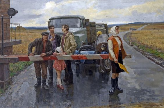 Магаляс Василий Петрович (Украина, 1948) «На железнодорожном переезде» 1984