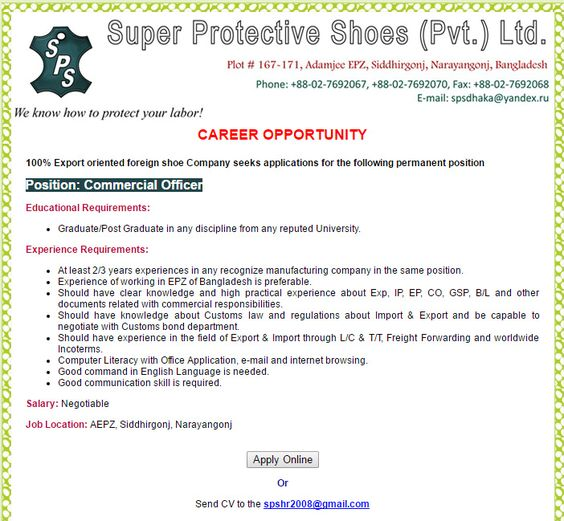 SMC Enterprise Ltd Store Officer Job Circular VACANCY Job - marketing officer job description