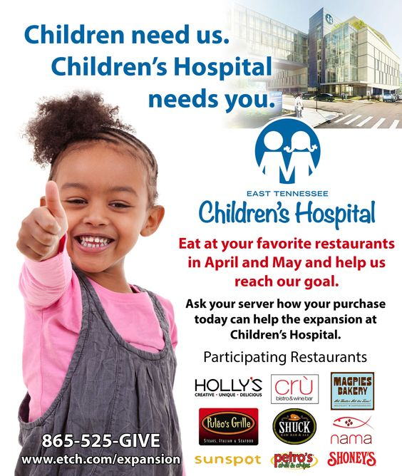 More than 10 Knoxville restaurants will be donating portions of their proceeds to Children's Hospital expansion project throughout the spring.