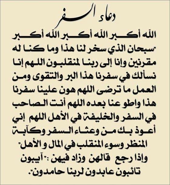 Pin By The Noble Quran On I Love Allah Quran Islam The Prophet Miracles Hadith Heaven Prophets Faith Prayer Dua حكم وعبر احاديث الله اسلام قرآن دعاء Islamic Quotes Quran Verses True