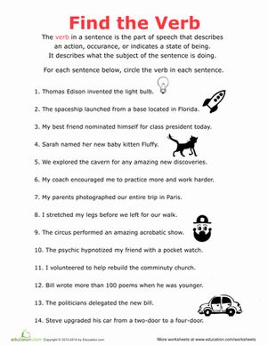 Worksheet Free Verb Worksheets circles the ojays and grade 2 on pinterest circle verb is each sentence hint almost all of them end with