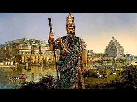 نبوخذ نصر Nebuchadnezzar Ancient Babylon Ancient Mesopotamia Ancient Near East