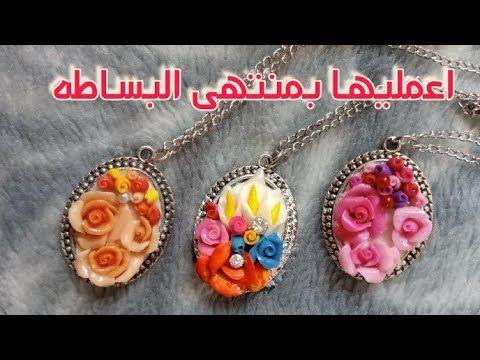 Youtube Clay Art Jewelry Earrings