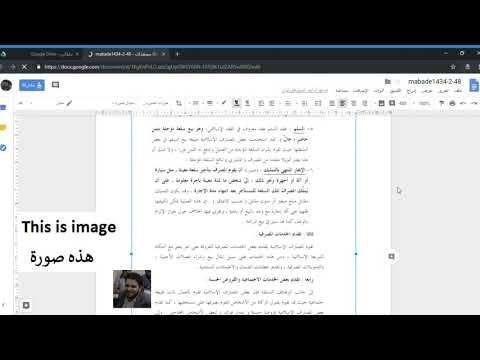 اسنخراج النصوص من الصور Extract Text From Images Image Design