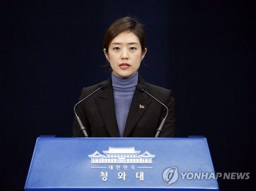 アンテナ エンジョイ 韓国 キムチ