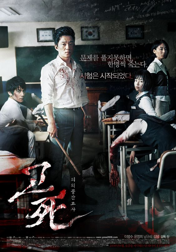 "Death Bell Korean Movie 2008►""On the eve of the dreaded university entrance examinations, the lives of 24 of the smartest and brightest students at one high school, are on the line. Locked inside a classroom and nowhere to escape, a television monitor broadcasts a terrified Hae-yeong, the top student at the high school, tied up and seated on a chair inside an aquarium that slowly begins to fill with water..."":"