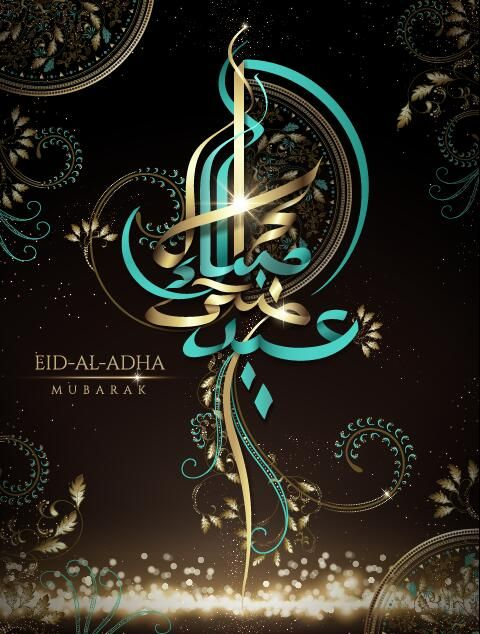 Eid Al Aladha Eid Floral Inredning Mork Mubarak Vectors Eid Al Adha Greetings Eid Al Adha Adha Mubarak