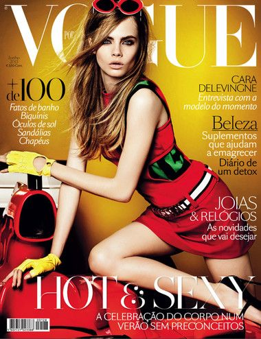 Vogue Portugal #128: junho de 2013