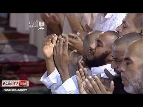 دعاء ليلة 27 رمضان 1432 2011 Hd Youtube Fictional Characters Character Holding Hands