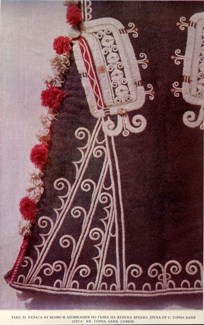 FolkCostume & бродерия: костюм на София област, област Shop, България: