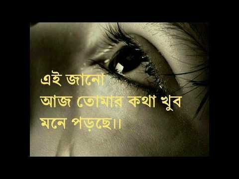 Of sad love sms Sad Messages,