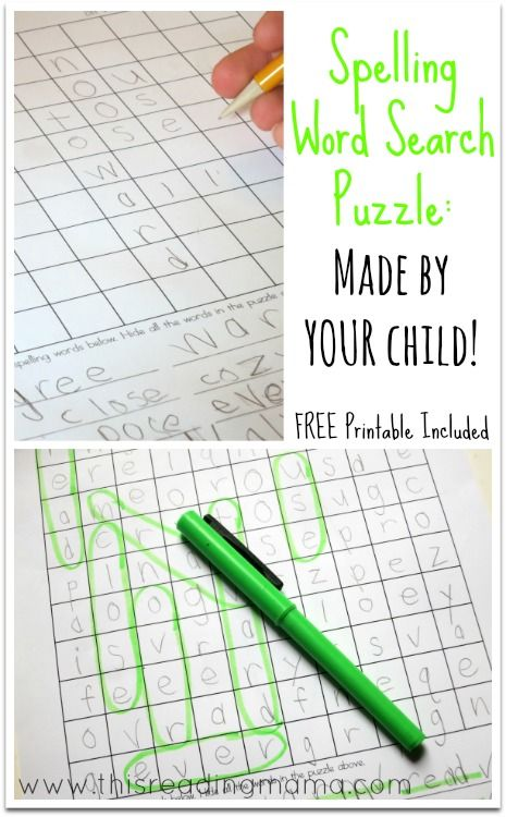 Spelling Word Search Puzzle ~ Made by Your Child! {FREE Printable included] | This Reading Mama