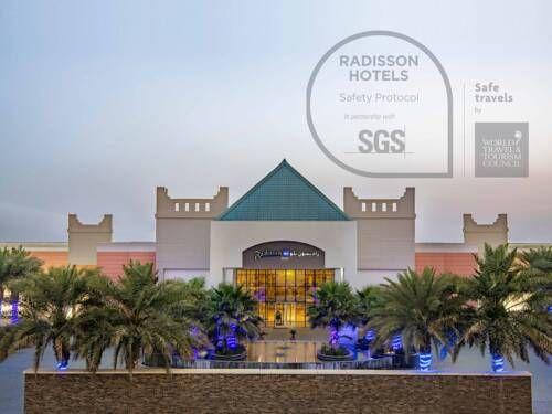 راديسون بلو جيزان فنادق السعودية شقق فندقية السعودية Hotel Safe Radisson Hotel Hotel