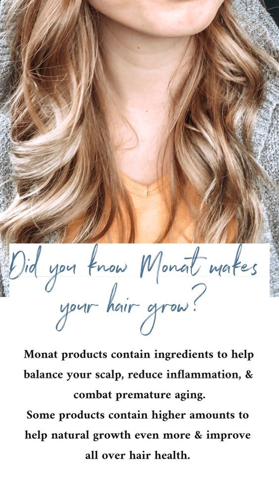 Pin By Unapologetically Rachel Marie On Hair Hair Regrowth Clean Products Chemical Free Hair Monat Monat Ingredients Monat Hair