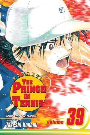 Volume 39 Outbreak Yakiniku Battle Tankbon Pinterest