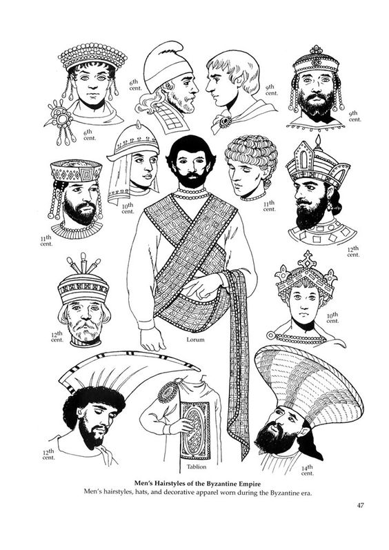 Men's hairstyles, hats, and decorative apparel worn during the Byzantine era.:
