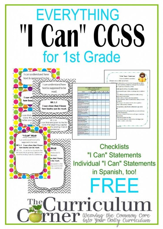 """I Can"" Statements FREE from www.thecurriculum... for 1st Grade 