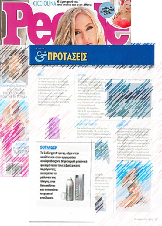 περιοδικό #People και #Sofargen