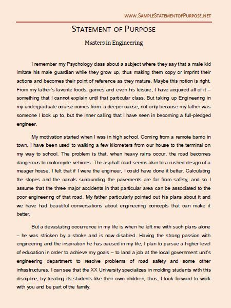 Cover letter for summer internship in electrical engineering