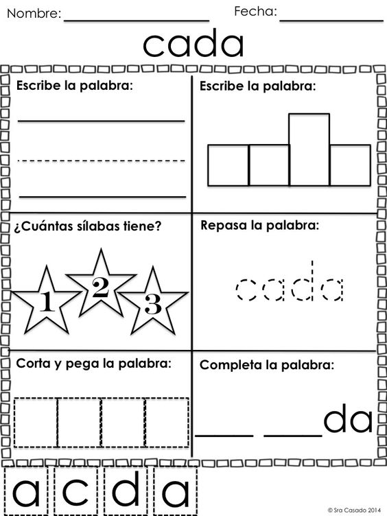 Spanish Sight Word Worksheets 94 1 2 3 and 4 letter words – Kindergarten Spanish Worksheets