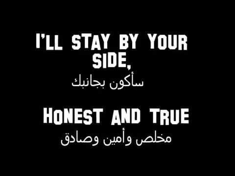 اغنية انجليزية مترجمة للعربية في قمة الجمال Youtube Sweet Words Words Love Quotes