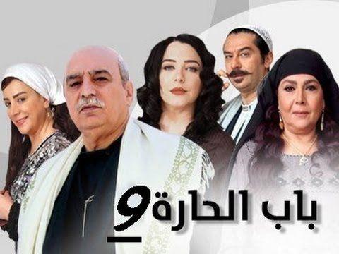 يبدو أن لا شيء ولا أحد يقدر على عرقلة سيل مسلسل مسلسل باب الحارة 9 الذي أصبح أطول مسلسلات الأجزاء عربيا في الحلقات المتصلة لا موت Bab Al Hara Ramadan Adel