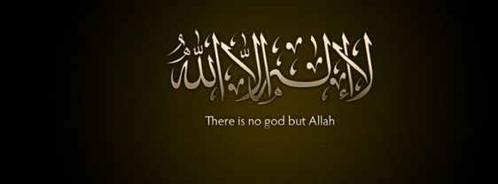 40 Islamic Cover Photos For Facebook With Islamic Quotes Fb Cover Photos Quotes Facebook Cover Photos Quotes Cover Pics For Facebook