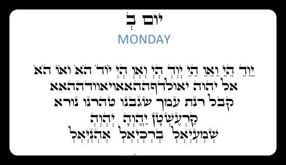 shavuot and kabbalah