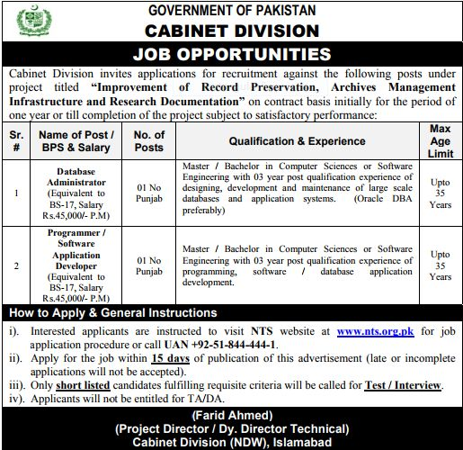 Home And Prison Department Latest Jobs Gilgit Baltistan